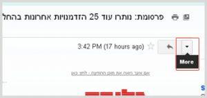p2-gmail