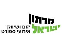 מרתון-ישראל